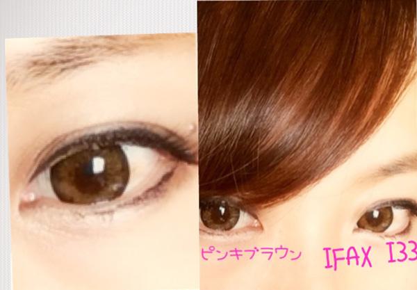 IFAX Y33 BROWN