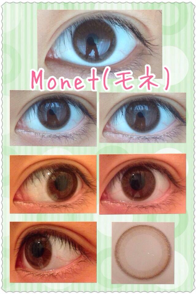 モネト/モネ ブラウン (Monet Brown)