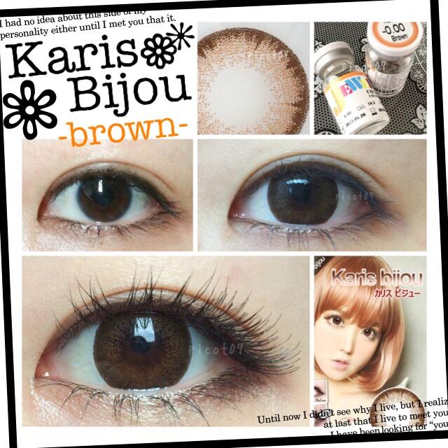 カリスビジューブラウン(Karis Bijou Brown)1