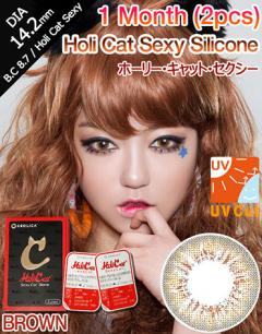 [1 Month/ブラウン/BROWN] ホーリー・キャット・セクシー  シリコン - Holi Cat Sexy Silicone - 1 Month (2pcs) [14.2mm]