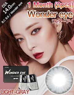[1 Month/ライト グレー/LIGHT GRAY] ワンダー・アイ 1ヶ月 - Wonder eye 1 Month (2pcs) [14.0mm]