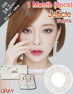 [1 Month/グレー/GRAY] ジェリクル 1ヶ月 - Jellicle 1 Month (2pcs) [14.2mm]