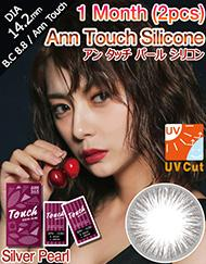 [25% SALE][1 Month/シルバー/Silver] アン タッチ パール シリコン 1ヶ月 - Ann Touch Silicone - 1 Month (2pcs) [14.2mm]
