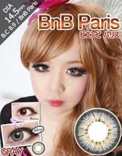 [25% SALE][グレー/GRAY] ビエンビ パリス - BnB Paris [14.5mm/Dueba社]