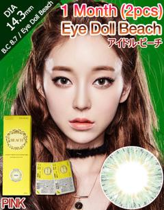 [1 Month/グリーン/GREEN] アイドル・ビーチ 1ヶ月 - Eye Doll Beach 1 Month (2pcs) [14.3mm]