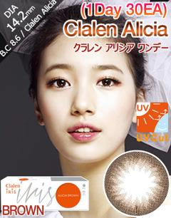 [1 Day/BROWN] クラレン アリシア ワンデー - Clalen ALICIA - 1 Day (30pcs) [14.2mm]