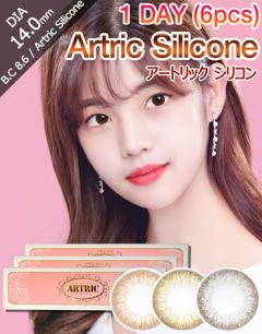 [1 Day/3Color] アートリック シリコン - Artric Silicone - 1 Day (6pcs) [14.0mm]