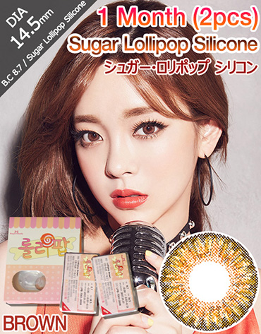 [1 Month/ブラウン/BROWN] シュガー・ロリポップ シリコン 1ヶ月 - Sugar Lollipop Silicone - 1 Month (2pcs) [14.5mm]