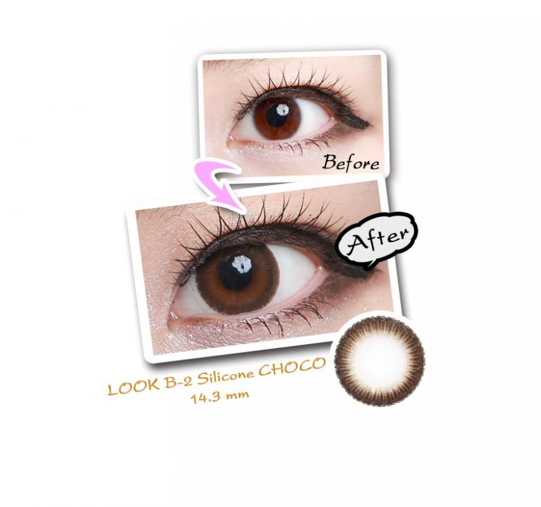 [チョコ/CHOCO] ルックビ2 - LOOK B-2 Silicone [14.3mm/G&G社]