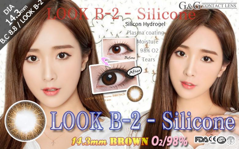 [ブラウン/BROWN] ルックビ2 - LOOK B-2 Silicone [14.3mm/G&G社]