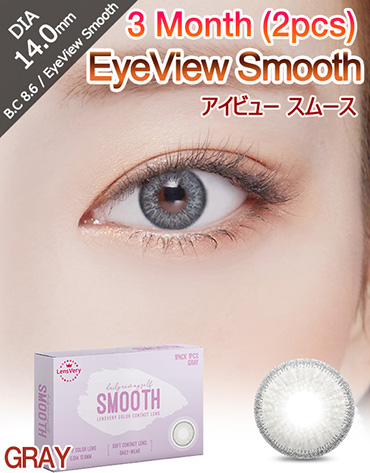 [3 Month/グレー/GRAY] アイビュー スムース - 3ヶ月 - EyeView Smooth - 3 Month (1pcs*2pack) [14.0mm]