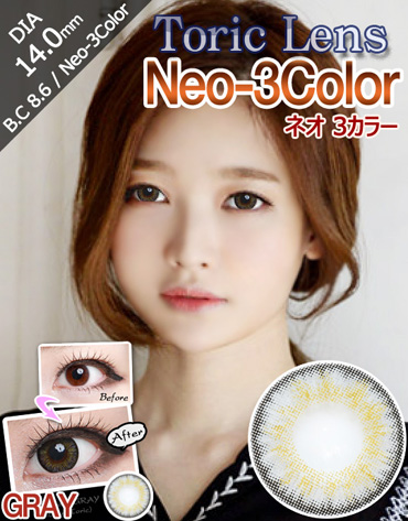 [乱視用/グレー/GRAY] ネオ 3カラー - Neo-3Color Toric [14.0mm/Neovision社]