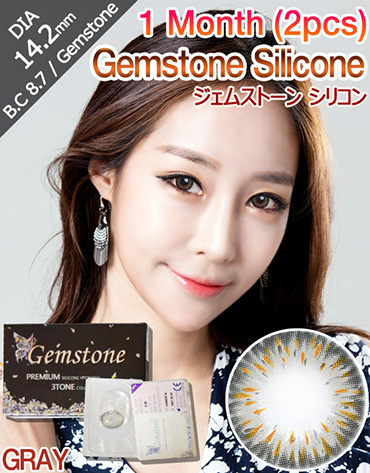 [25% SALE][1 Month/グレー/GRAY] ジェムストーン シリコン 1ヶ月 - Gemstone Silicone - 1 Month (2pcs) [14.2mm]