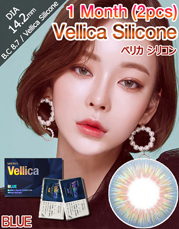 [1 Month/ブルー/BLUE] ベリカ シリコン 1ヶ月 - Vellica Silicone 1 Month (2pcs) [14.2mm]