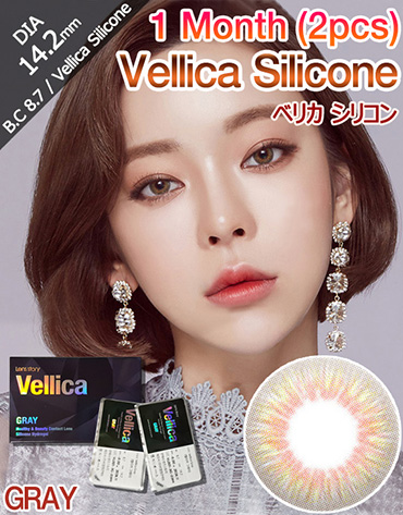 [1 Month/グレー/GRAY] ベリカ シリコン 1ヶ月 - Vellica Silicone 1 Month (2pcs) [14.2mm]
