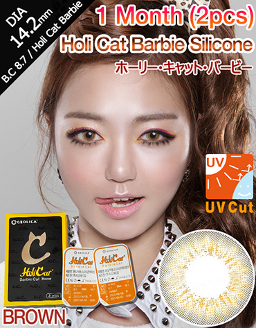 [1 Month/ブラウン/BROWN] ホーリー・キャット・バービー シリコン - Holi Cat Barbie Silicone - 1 Month (2pcs) [14.2mm]