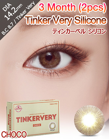 [3 Month/チョコ/CHOCO] ティンカーベル シリコン - 3ヶ月 - Tinker Very Silicone - 3 Month (1pcs*2pack) [14.2mm]