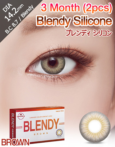 [3 Month/ブラウン/BROWN] ブレンディ シリコン - 3ヶ月 - Blendy Silicone - 3 Month (1pcs*2pack) [14.2mm]