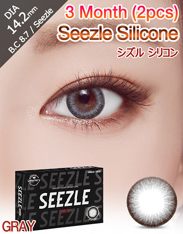 [3 Month/グレー/GRAY] シズル シリコン - 3ヶ月 - Seezle Silicone - 3 Month (1pcs*2pack) [14.2mm]
