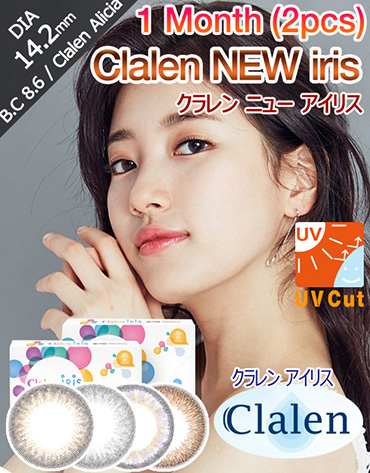 [1 Month/4Color] クラレン ニュー アイリス 1ヶ月 - Clalen New IRIS 33 - 1 Month (2pcs) [14.2mm]