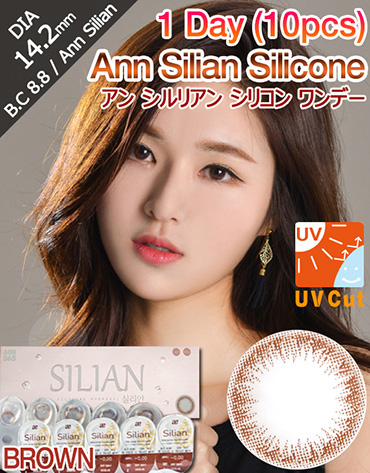 [1 Day/ブラウン/BROWN] アン シルリアン シリコン ワンデー - Ann Silian Silicone - 1 Day (10pcs) [14.2mm]