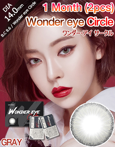 [1 Month/グレー/GRAY] ワンダー・アイ サークル 1ヶ月 - Wonder eye Circle 1 Month (2pcs) [14.0mm]