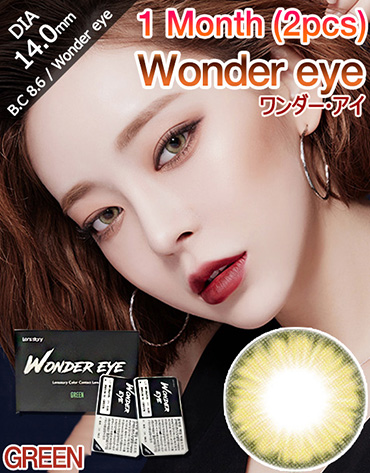 [1 Month/グリーン/GREEN] ワンダー・アイ 1ヶ月 - Wonder eye 1 Month (2pcs) [14.0mm]