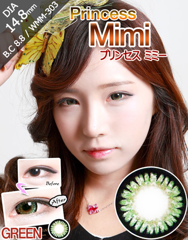 [25% SALE][グリーン/GREEN] プリンセス ミミー WMM-303 - Princess Mimi [14.8mm/GEO社]