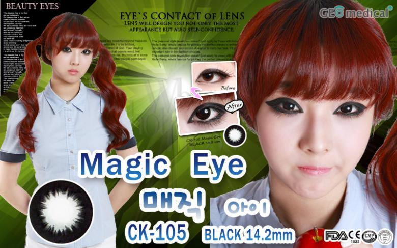 [ブラック/BLACK] 魔法アイ CK-105 - Magic Eye [14.2mm/GEO社]