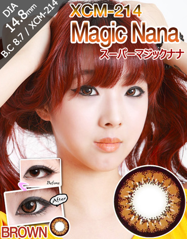 [25% SALE][ブラウン/BROWN] スーパーマジックナナ XCM-214 - Super Magic Nana [14.8mm/GEO社]