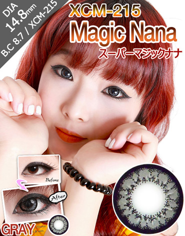 [25% SALE][グレー/GRAY] スーパーマジックナナ XCM-215 - Super Magic Nana [14.8mm/GEO社]