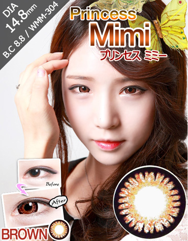 [25% SALE][ブラウン/BROWN] プリンセス ミミー WMM-304 - Princess Mimi [14.8mm/GEO社]