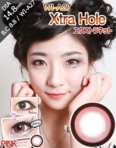 [25% SALE][ピンク/PINK] エクストラホール WI-A27 - Xtra Hole [14.8mm/GEO社][度なし]