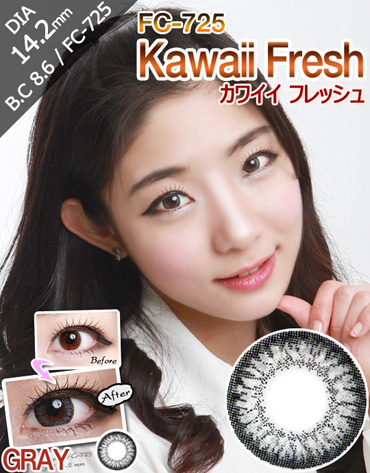 [25% SALE][グレー/GRAY] カワイイ フレッシュ - Kawaii Fresh FC-725 [14.2mm/GEO社]