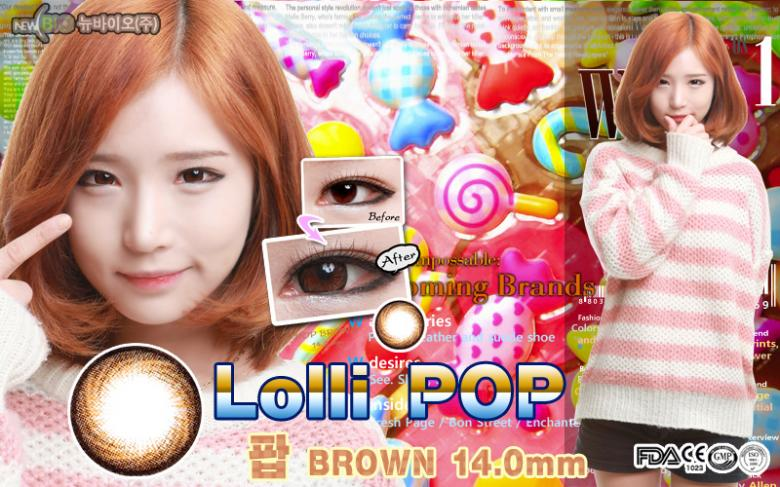 [ブラウン/BROWN] ロリポップ - Lolli POP [14.0mm/Newbio社]