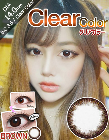 [ブラウン/BROWN] クリアカラー Clear Color [14.0mm/Migwang社]