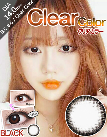 [ブラック/BLACK] クリアカラー Clear Color [14.0mm/Migwang社]