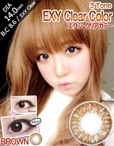 [25% SALE][ブラウン/BROWN] エクシ クリアカラー - EXY Clear 3 Tone [14.0mm/Migwang社]