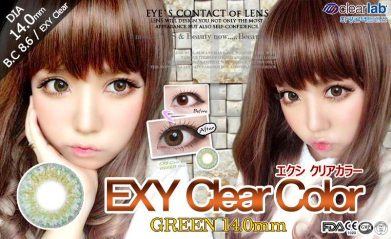 [25% SALE][グリーン/GREEN] エクシ クリアカラー - EXY Clear 3 Tone [14.0mm/Migwang社]
