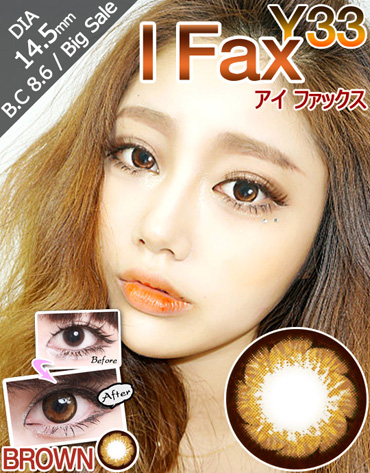 [25%SALE][ブラウン/BROWN] アイファックス Y33 - I Fax [14.5mm/Dueba社]
