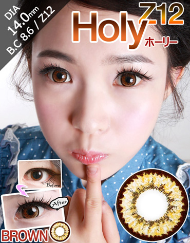 [25%SALE][ブラウン/BROWN] ホーリー Z12 - Holy [14.0mm/Dueba社]