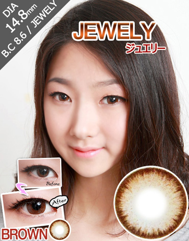[25%SALE][ブラウン/BROWN] ジュエリー - JEWELY [14.8mm/icontact社]