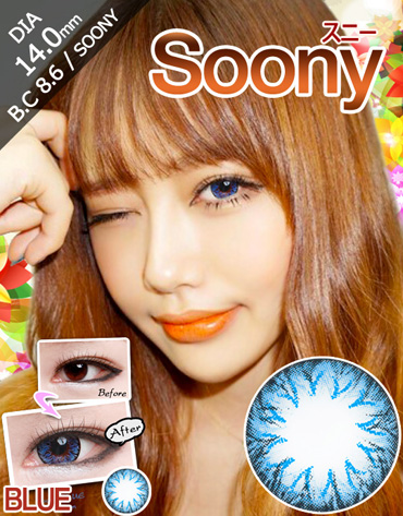 [25%SALE][ブルー/BLUE] スニー - SOONY [14.0mm/icontact社]