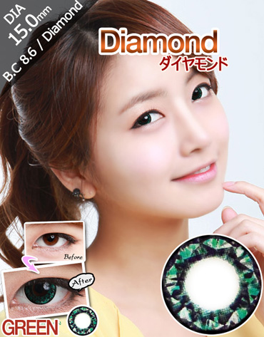 [25% SALE][グリーン/GREEN] ダイヤモンド - Diamond [15.0mm/Vassen社]