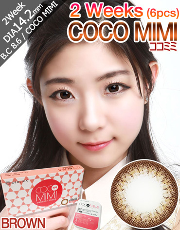 [ブラウン/BROWN] ココミミ - COCO MIMI - 2 Weeks (6pcs) [14.2mm/GEO社]