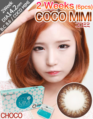 [チョコ/CHOCO] ココミミ - COCO MIMI - 2 Weeks (6pcs) [14.2mm/GEO社]