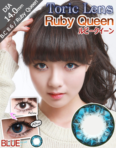 [乱視用/ブルー/BLUE] ルビークイーン - Ruby Queen Toric [14.0mm/Neovision社]