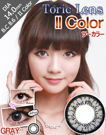[乱視用/グレー/GRAY] 2カラー - 2Color Toric [14.0mm/MI社]