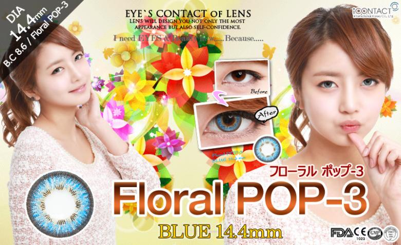 [ブルー/BLUE] フローラル ポップ-3 - Floral POP-3 [14.4mm/icontact社]