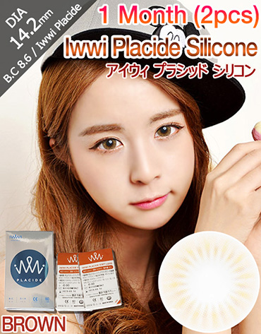 [1 Month/ブラウン/ BROWN] アイウィ プラシッド シリコン 1ヶ月 - Iwwi Placide Silicone 1 Month (2pcs) [14.2mm]